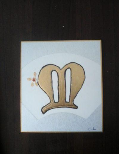Fanny -lettre M